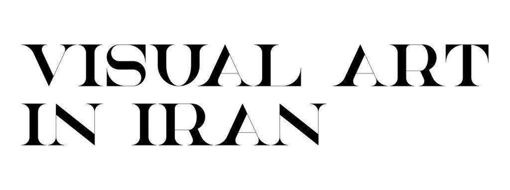 EIKON_Visual Art in Iran